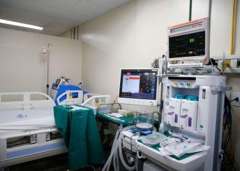 Centro de Diagnóstico do Câncer de Próstata do Hospital do Câncer 2 no Rio (Tânia Rêgo/Agência Brasil)